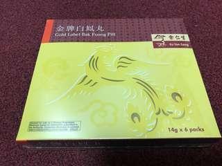 Eu Yan Sang Gold Label Bak Foong Pill (Small Pills)