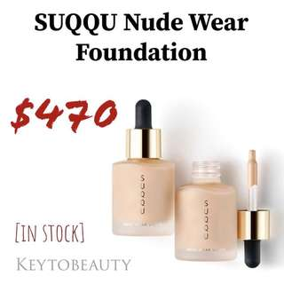 SUQQU Nude Wear Liquid Foundation #102