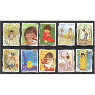 JAPAN 2016 NOSTALGIA OF PICTURES FOR CHILDREN SERIES NO. 3 COMP. SET OF 10 STAMPS IN FINE USED CONDITION