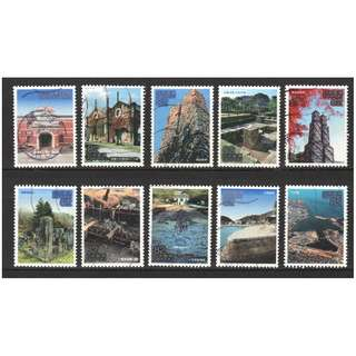 JAPAN 2016 WORLD HERITAGE 3RD SERIES 9TH ISSUE (SITES OF MEIJI INDUSTRIAL REVOLUTION) COMP. SET OF 10 STAMPS IN FINE USED CONDITION