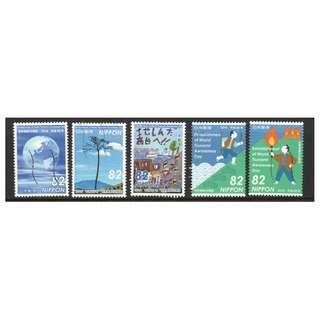JAPAN 2016 WORLD TSUNAMI AWARENESS DAY COMP. SET OF 5 STAMPS IN FINE USED CONDITION