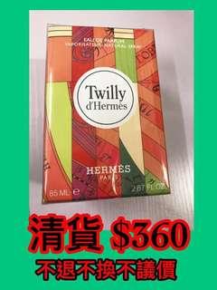 🛍清貨 85ml 全新有盒 Hermes Twilly 只得一支
