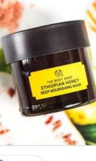 Body shop Ethiopian honey mask authentic