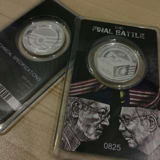 Malaysia 14th General Election 1/10oz silver Coin