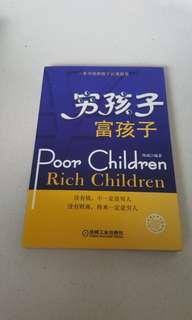 Poor children rich children