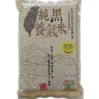 🚚 台灣米倉 樸膳 田中純黑養氣米 健康 養生米 豐富花青素 600g