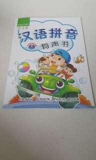 Berries hanyu pinyin audio book