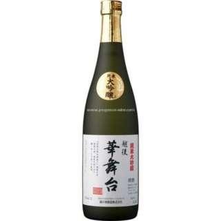 Hanabutai Junmai Daiginjo 華舞台純米大吟釀 720ml