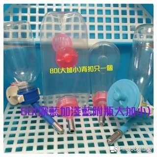 🚚 寵物二手水瓶(剩粉色組 大+小)