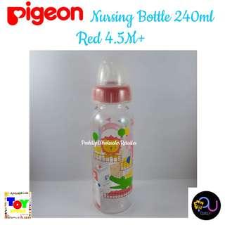 """Pigeon Nursing Bottle PP Animals red ring """"safari animals"""" 240ml 0+"""