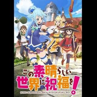 [Rent-TV-Series] Kono Subarashii Sekai ni Shukufuku wo! (2016) [ANIME]
