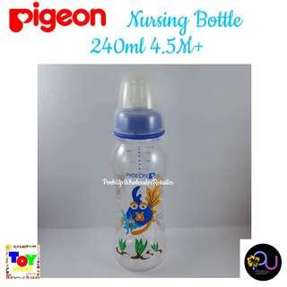 "Pigeon Nursing Bottle PP Animals blue ring ""under the sea"" 240ml 0+"