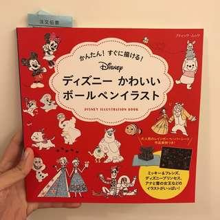 日本迪士尼可愛插畫原子筆書