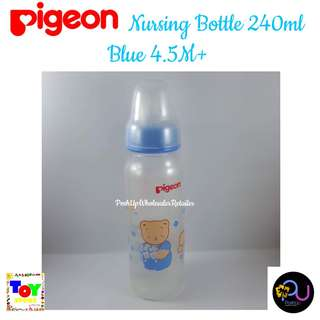 """Pigeon Nursing Bottle PP Animals light blue ring """"bears"""" 240ml 0+"""