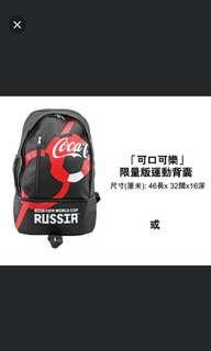 可口可樂 world cup2018限量版背囊