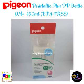 Pigeon Peristaltic Plus PP Bottle 0M+ 160ml (BPA FREE)