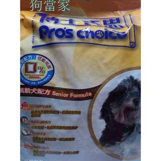 博士巧思無穀犬食高齡犬配方(買就送500克,送完為止)