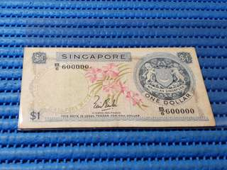 600000 Singapore Orchid Series $1 Note B/6 600000 Golden Number Dollar Banknote Currency LKS