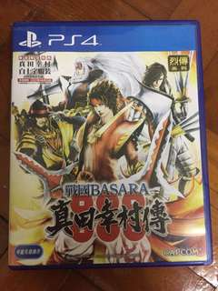 PS4 Basara
