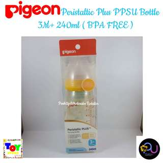 Pigeon Peristaltic Plus PPSU Bottle 3M+ 240ml (BPA FREE)