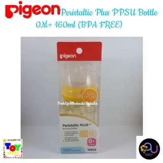 Pigeon Peristaltic Plus PPSU Bottle 0M+ 160ml (BPA FREE)