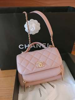 (Last Price!)Brand New 2018 Chanel Business Affinity Pink