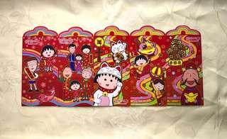 5pcs 樱桃小丸子 Chibi Maruko Chan red packet / ang pow
