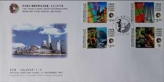 世銀,國際貨幣基金組織郵票首日封