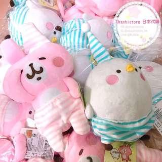台版 Kanahei small animals卡娜赫拉公仔 睡衣款 兔兔 P助 代購