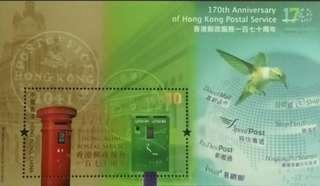 香港郵政服務170年郵票小型張
