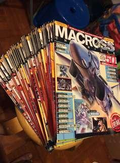 二手書 Macross Chronicle 超時空要塞編年史 舊版全套 1-50期齊
