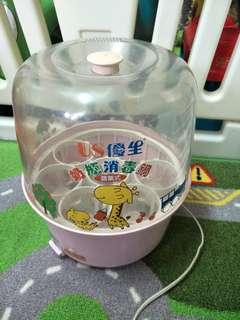 🚚 優生消毒鍋