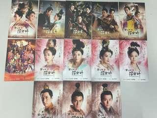 TVB 深宮計 postcard