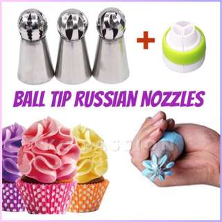 🎂 SHERE BALL TIP RUSSIAN NOZZLE