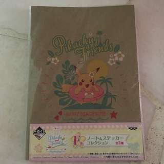 Pikachu and Friends Banpresto Kuji Prize F Notebook