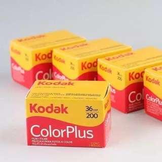 Kodak ColorPlus iso200 135 film