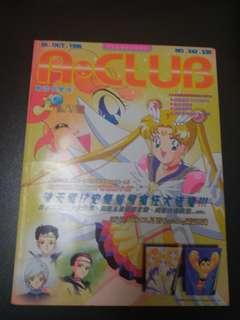 最後清貨絕版香港經典動漫畫雜誌 A-CLUB  美少女戰士 Sailor Moon 特別版 10週年號 收藏品書