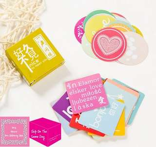 Set of 40pcs Nice To Meet You In Differrent Languages Sticker Pack
