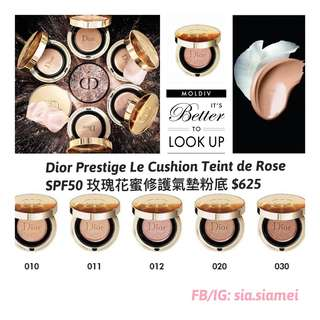 Dior Prestige Le Cushion Teint de Rose SPF50 PA+++ 玫瑰花蜜修護氣墊粉底