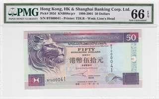 2001 滙豐銀行 $50 PMG 66 EPQ 細號 000041