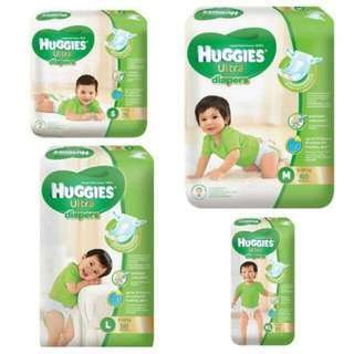 Huggies ultra S 70pcs jumbo pack