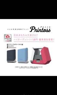 🚚 Printoss 即印機