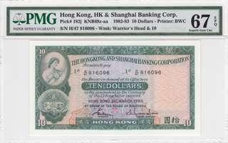 1983 滙豐銀行 $10 PMG 67 EPQ