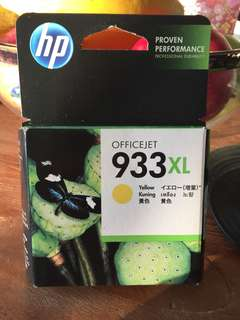 HP officejet 933XL yellow ink