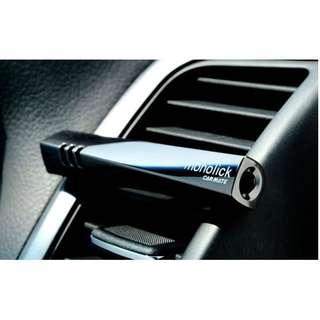 Car Perfume Monoclick Carmate (Air vent outlet)