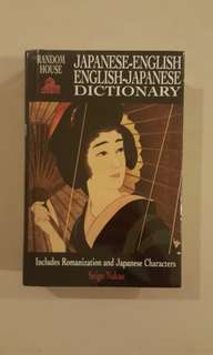 Japanese-English, English-Japanese Dictionary