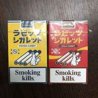 Fxxking Rabbits FR2 Smoking Kills Ciggarette Candy