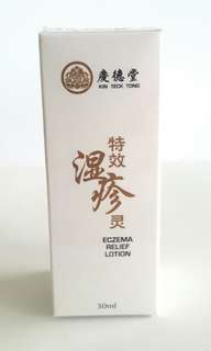 Kin Teck Tong Eczema Relief Lotion 30ml