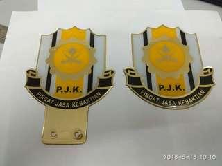PJK Pahang Custom Emblem