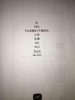 Bob ong - ang paboritong libro ni hudas